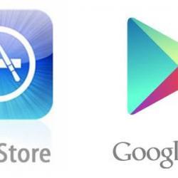 Application Officielle pour Smartphone